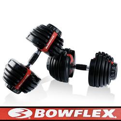 bowflex hantel: