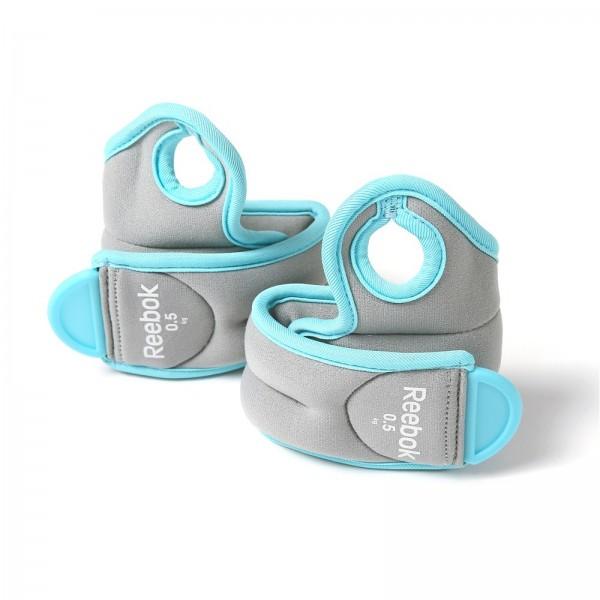 Reebok Gewichtsmanschetten Wrist Weights
