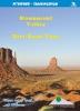 Vitalis FitViewer Film Monument Valley - Dirt Road Detailbild